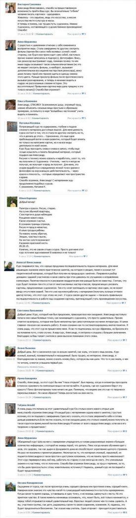 kommentarii71